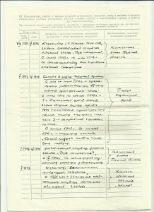 Scan19-1